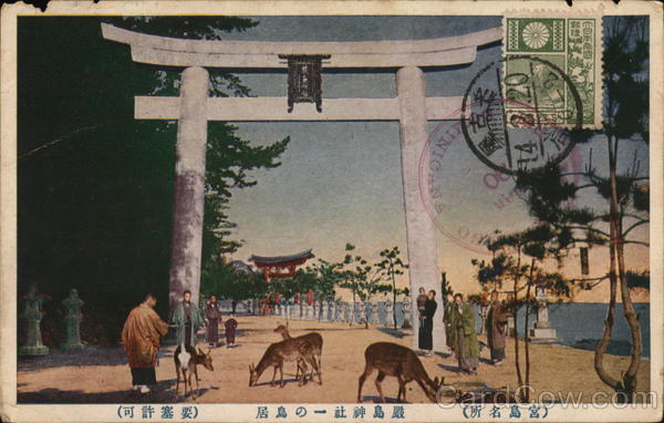 visual writing prompts - old Nagoya Japan