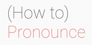 How to Pronounce logo
